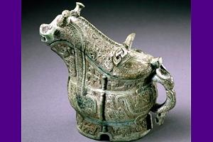 Norton Museum of Art - Chinese